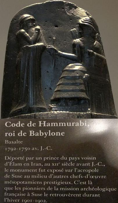 essays on hammurabi's code of laws